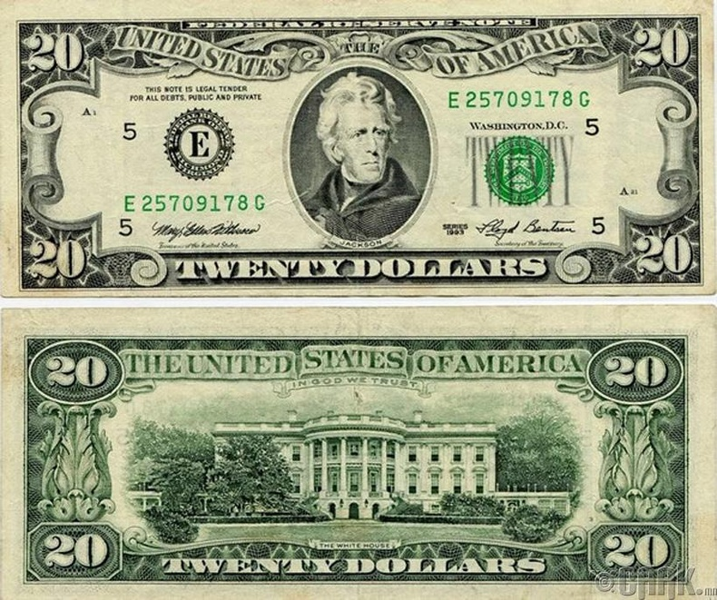 Америк доллар (USD)