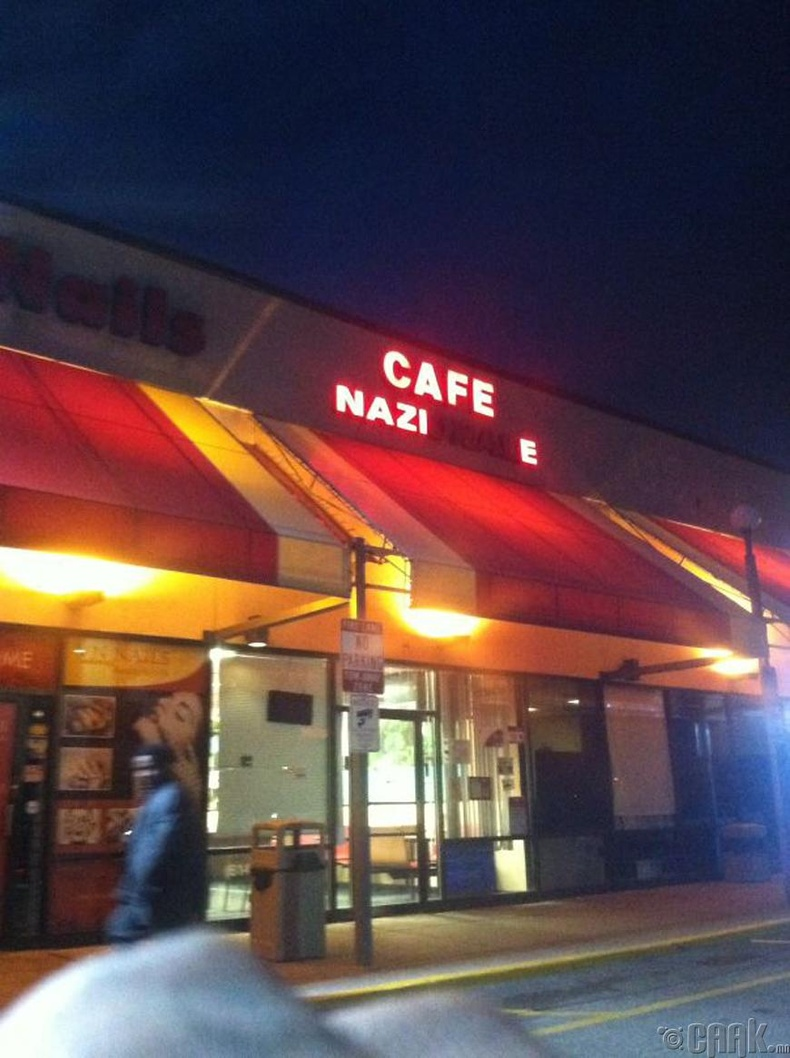 Cafe Nazionale - Cafe Nazi (Нацист кафе)