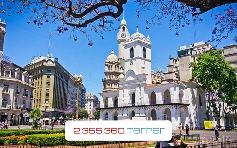 Буэнос-Айрес, Аргентин