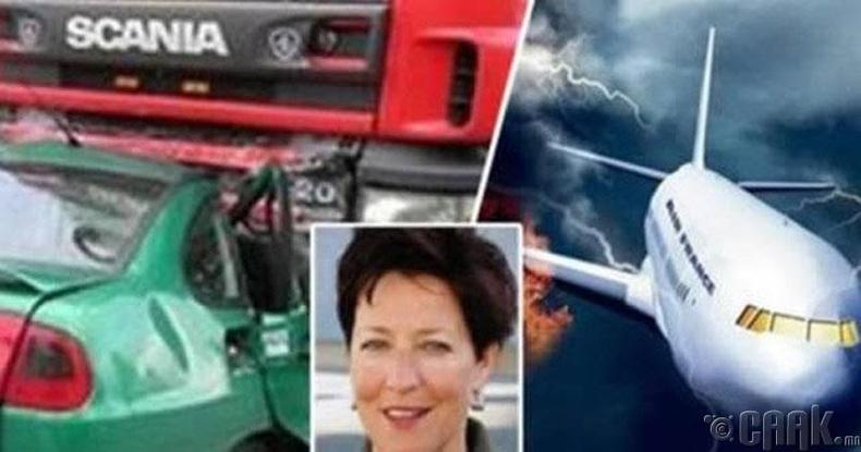Онгоцноосоо хоцорч, амьд үлдсэн ч машины ослоор амиа алдсан Йоханна Гантхалер