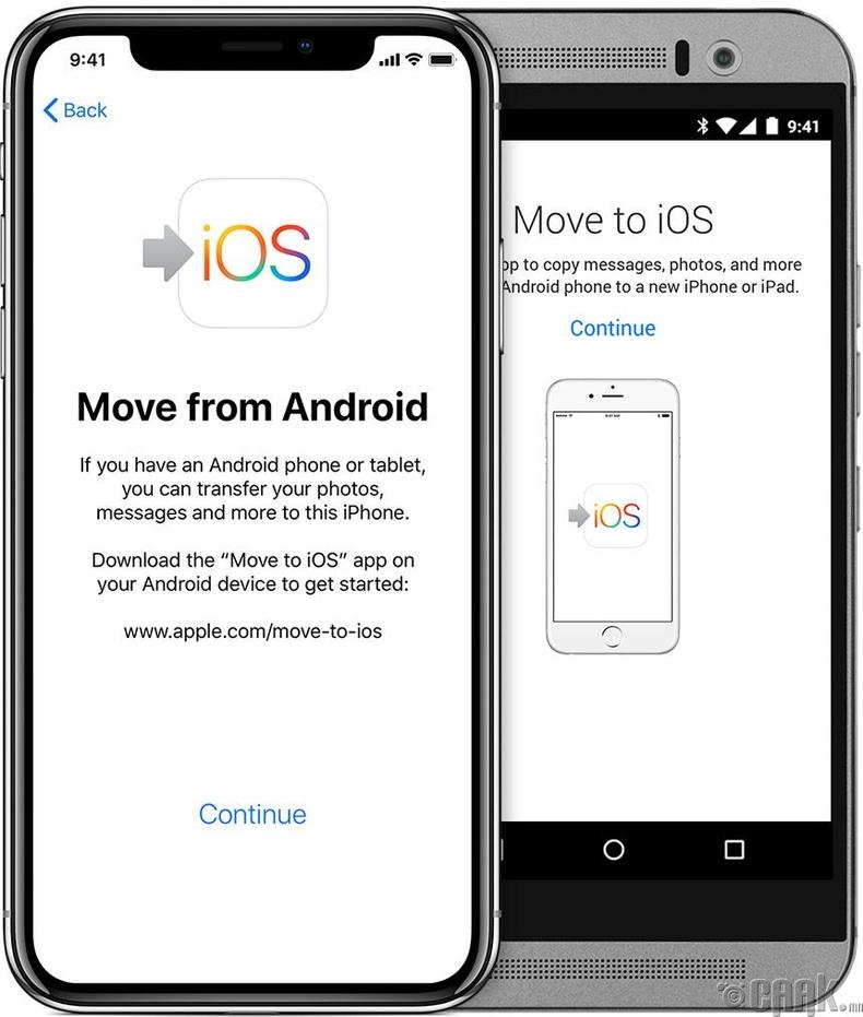 """2. """"Move to iOS"""" аппликэйшныг """"Android"""" утсандаа суулгана"""