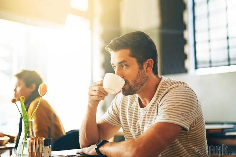Тэд кофе уухаас аль болох татгалздаг