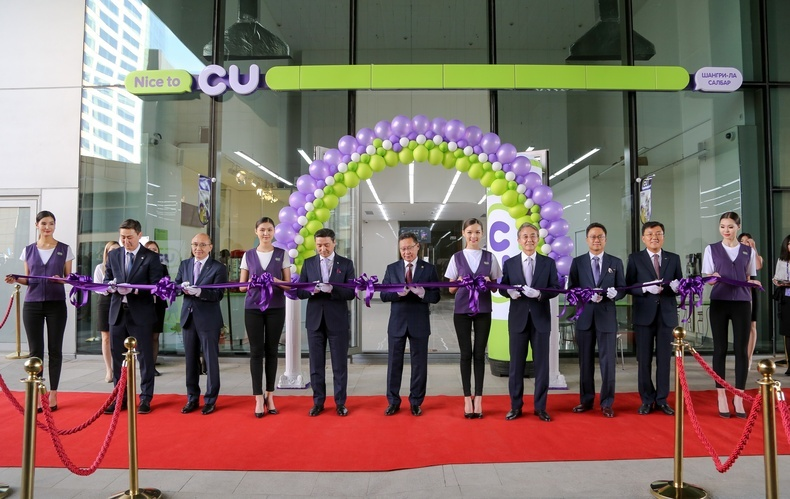 """""""CU"""" олон улсын сүлжээ конвениенс дэлгүүр албан ёсоор нээлтээ хийлээ"""