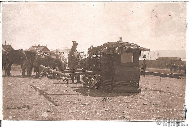 Дээдсийн жууз - 1909 он