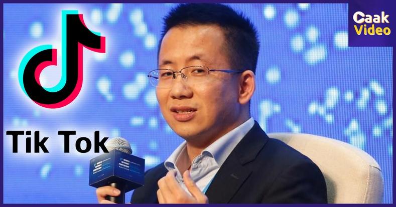 2019 оны Хятадын тэргүүн баячуудын жагсаалт