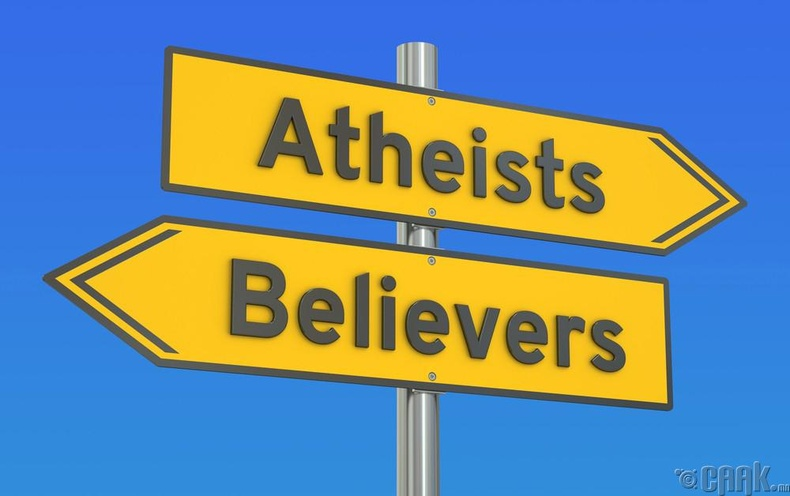 Тэрээр шашингүй үзэлтэн