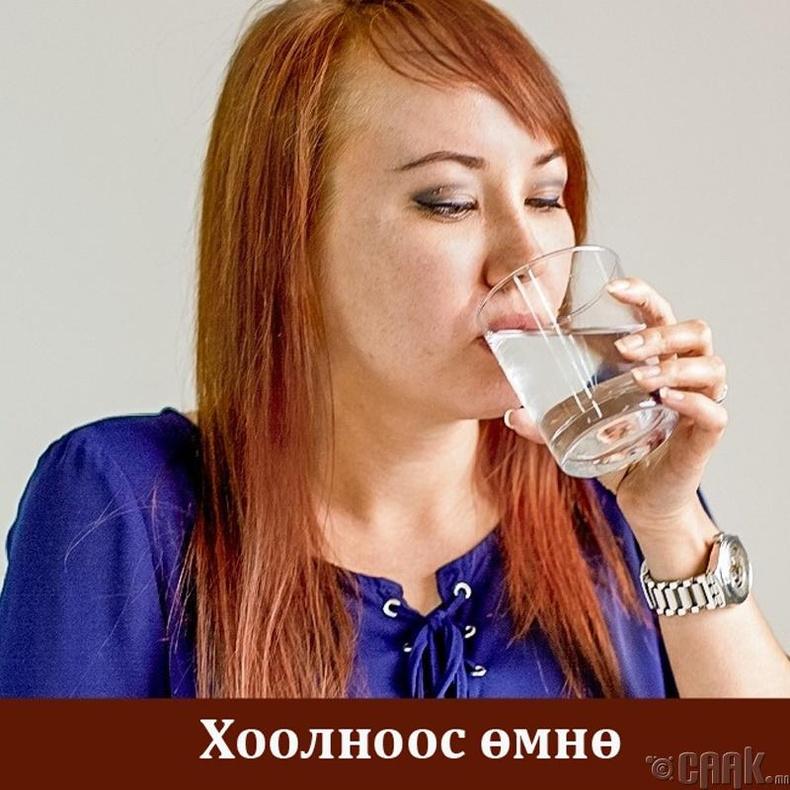 Хоолноос өмнө ус уух
