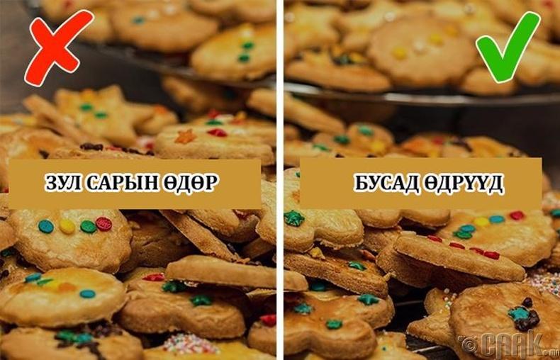Англи - Зул сарын баярын өдөр жигнэмэг идэх нь хориотой