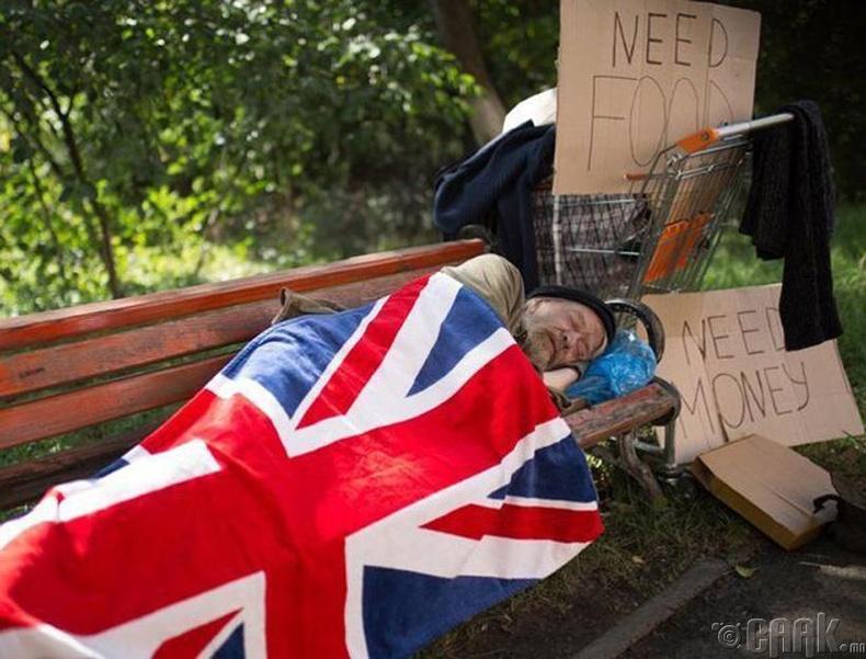 Их Британи - Сайн санаатнуудын буян
