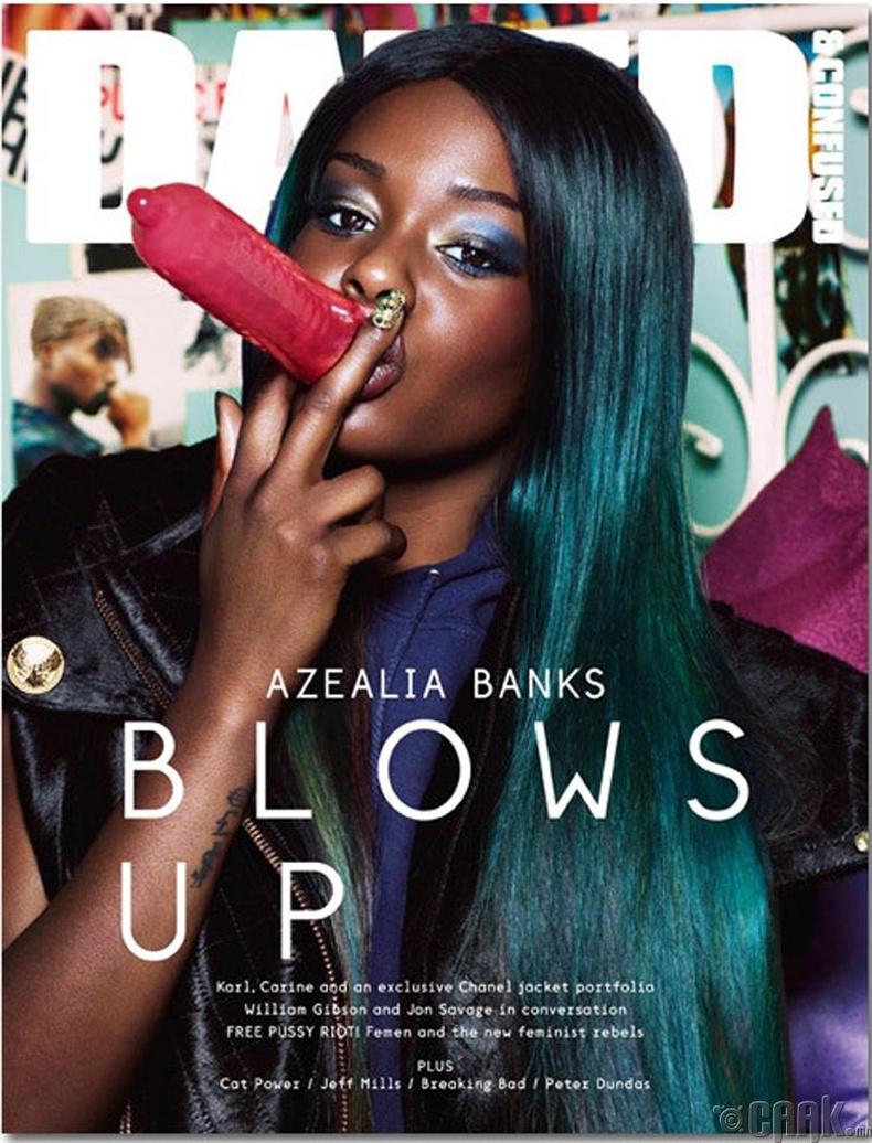 """Dazed and Confused"" сэтгүүл, 2012 оны есдүгээр сарын дугаар"