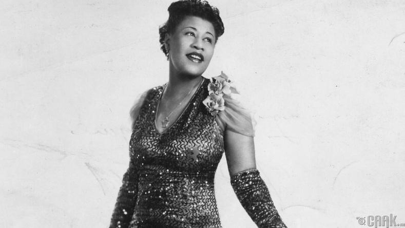 Элла Жейн Фицжеральд  (Ella Jane Fitzgerald) 1917 – 1996
