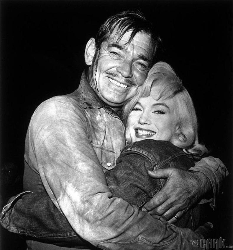 Кларк Гейбл (Clark Gable) болон Мэрилин Монро (Marilyn Monroe)