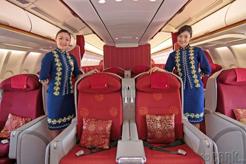 """""""Hainan Airlines"""""""