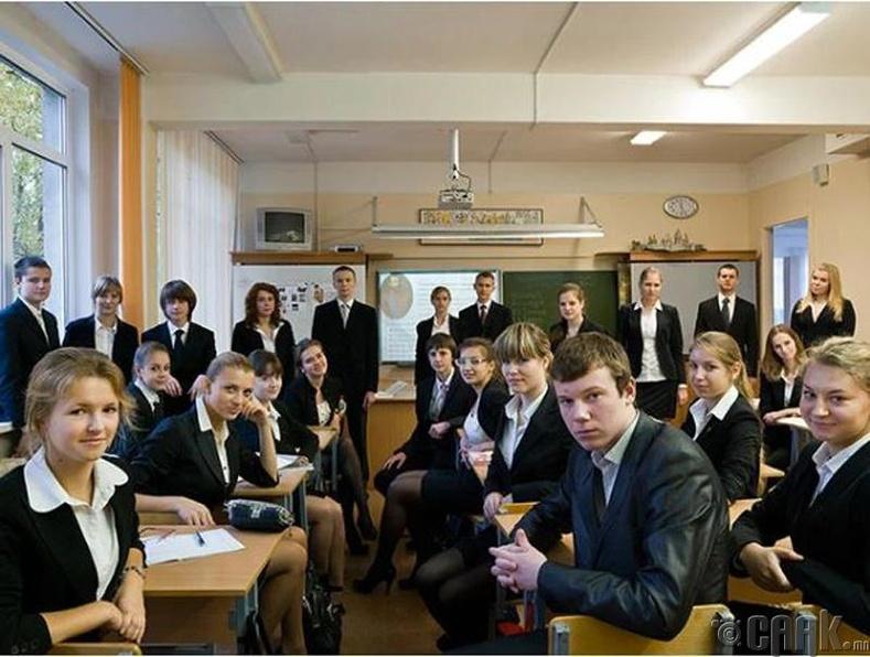 Калинин дүүргийн 63 дугаар сургууль, Орос