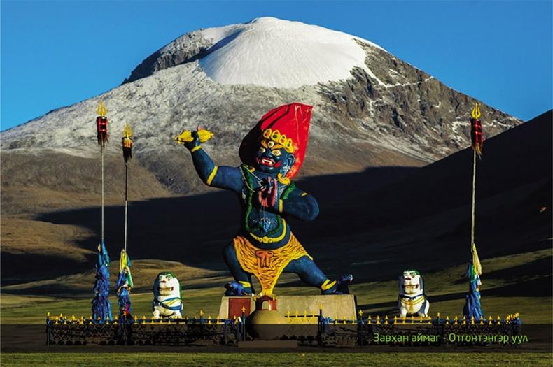 Сайхан монгол орны минь  21 гайхамшигт газар