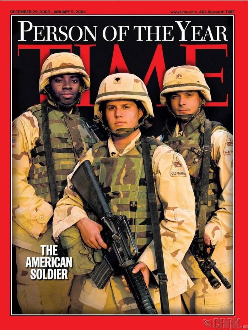 2003: Америк цэргүүд