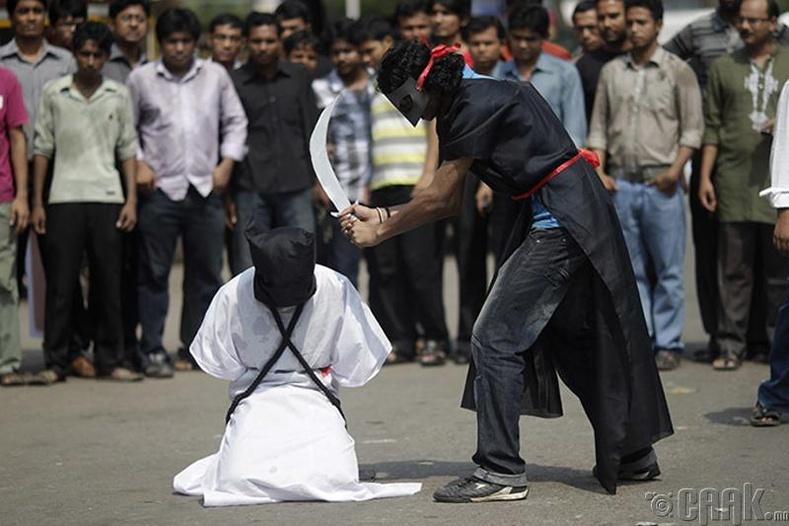 Саудын Арабын ид шидийн эсрэг дайн