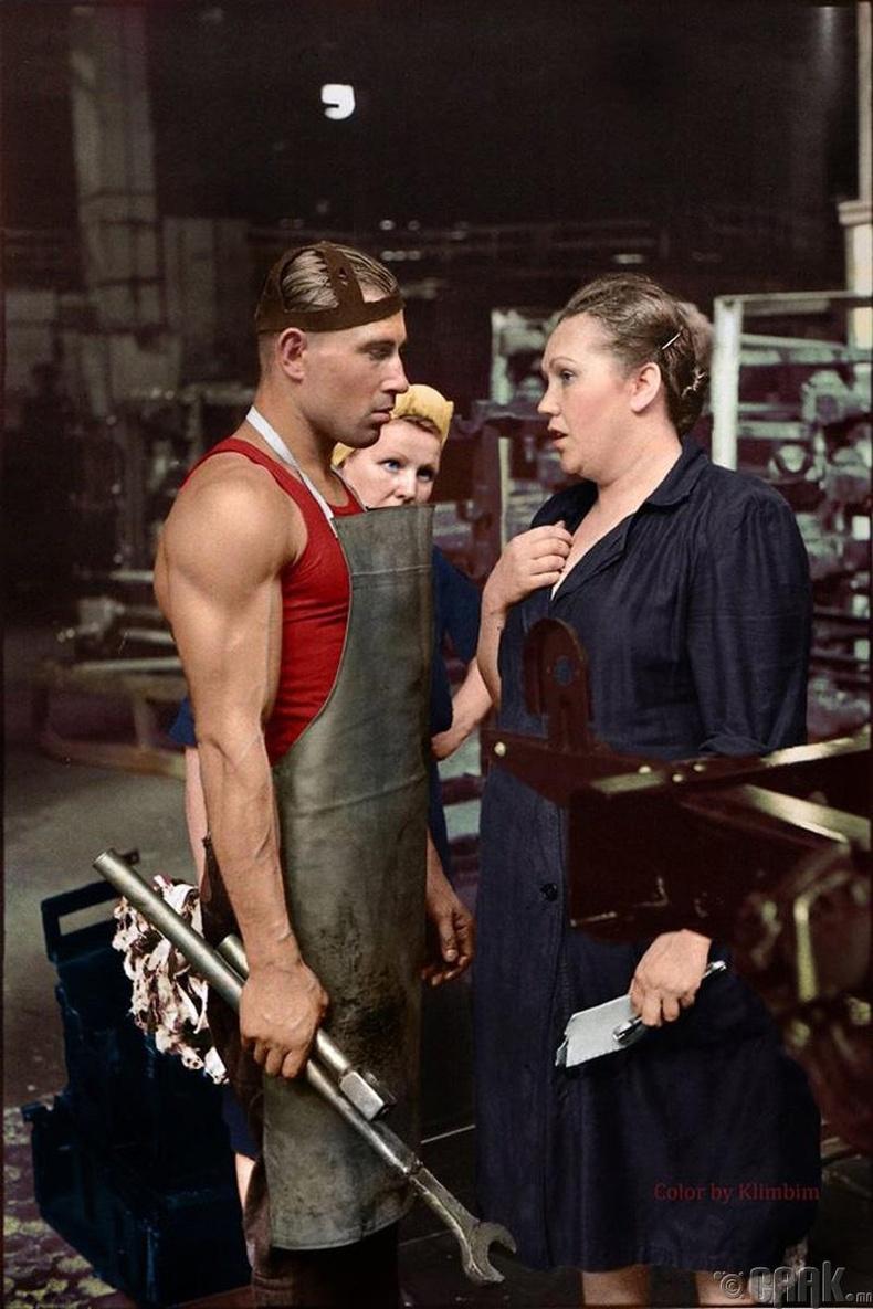Үйлдвэрийн ажилтан ба ахлах, 1954 он