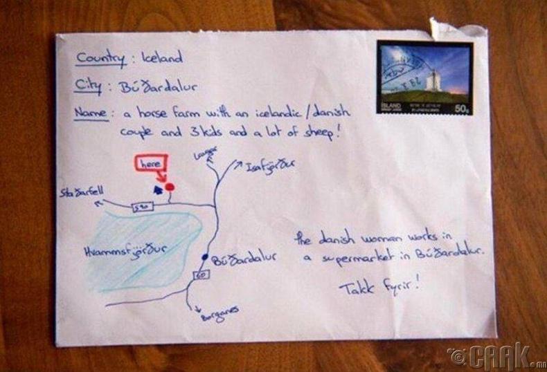 Исландын шуудан зөөгчид хаягаа хэлэхгүйгээр газрын зургийг нь зураад явуулахад шууд л хүргээд өгнө.