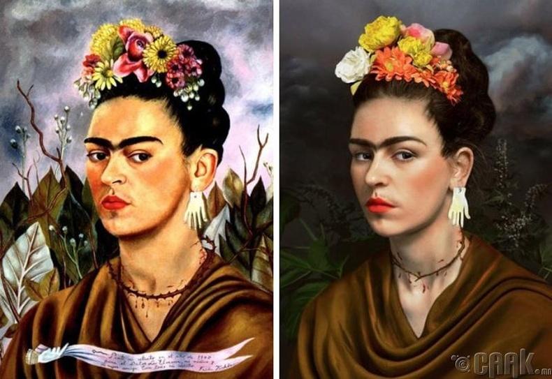 """Фрида Кало (Frida Kalo) """"Хөрөг"""""""