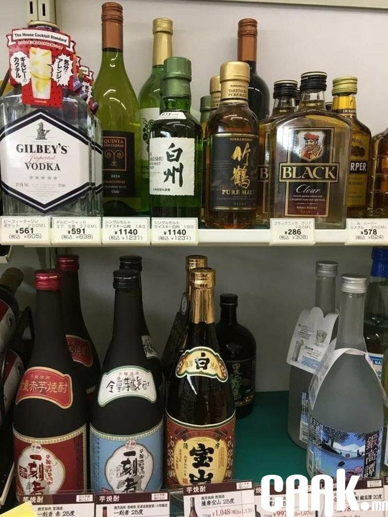 Архи болон согтууруулах ундаа