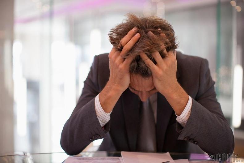 Стрессээс ангижрахад тусална