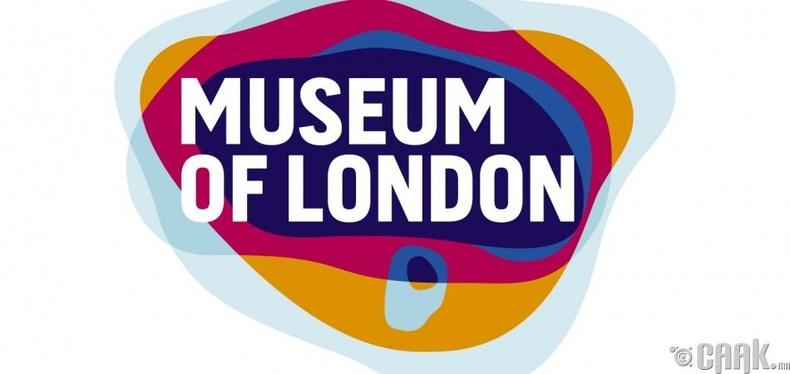 """Museum of London"""