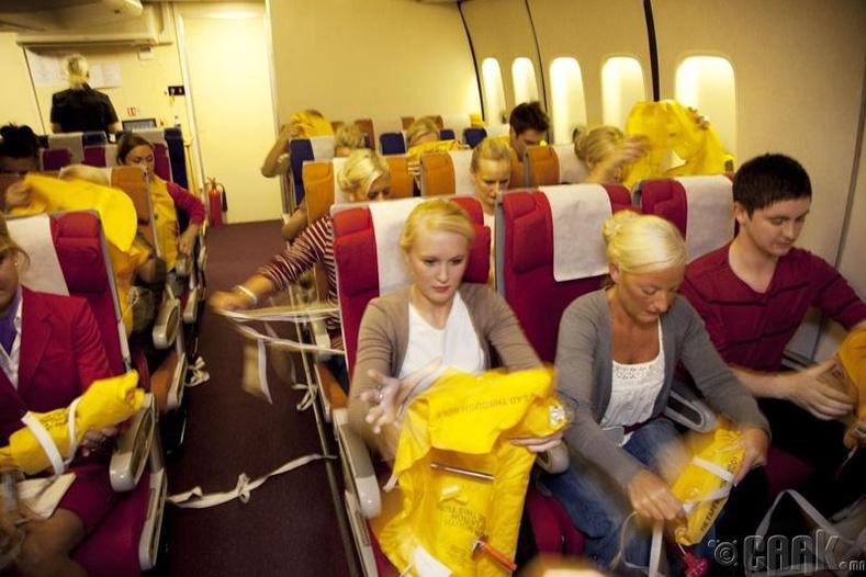 """""""Хэрвээ онгоцонд осол гарвал яах вэ?"""""""
