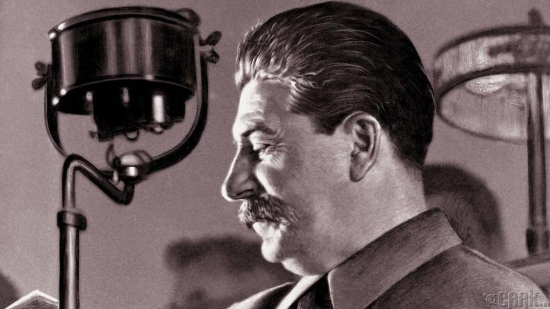 Сталины зохиомол өлсгөлөнгийн улмаас сая сая хүмүүс амь үрэгдсэн