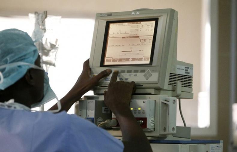 Африкт халварт өвчин ихээр байдаг