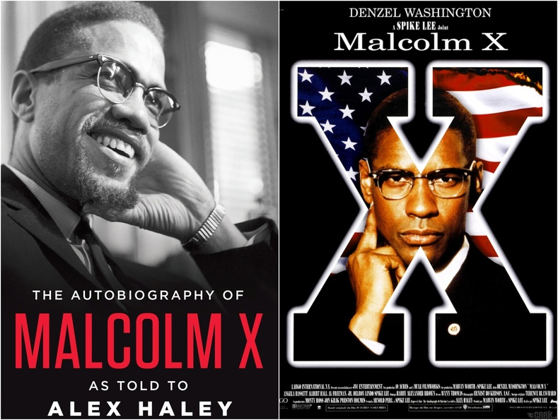 """""""Малколм икс"""" (Malcolm X)"""