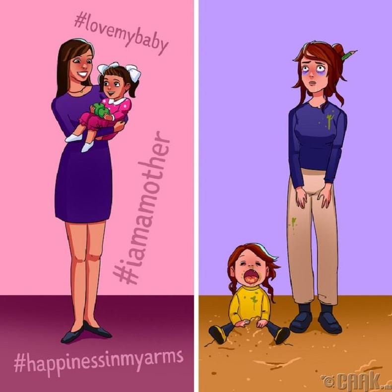 """""""Сайн ээж байхын тулд бүх чадлаараа хичээж байна"""""""