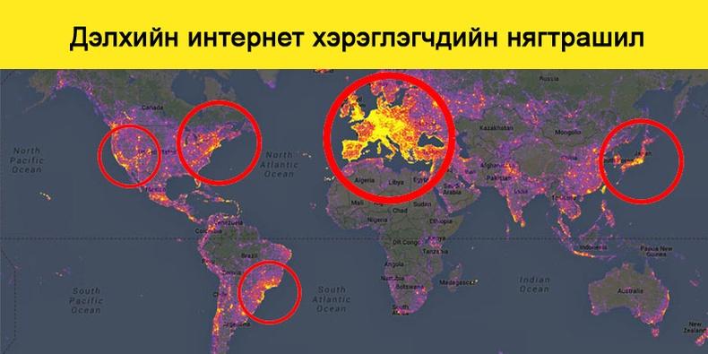 Таны мэдлэгийг тэлэх сонирхолтой газрын зургууд (III хэсэг)