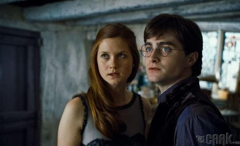 Дэниел Рэдклифф болон Бонни Райт (Daniel Radcliffe, Bonnie Wright)