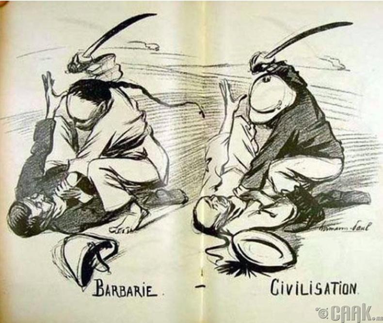 """""""Зэрлэгүүдийн ертөнц ба соёлтнуудын ертөнц"""" - Зураач Рене Херманн-Пол"""