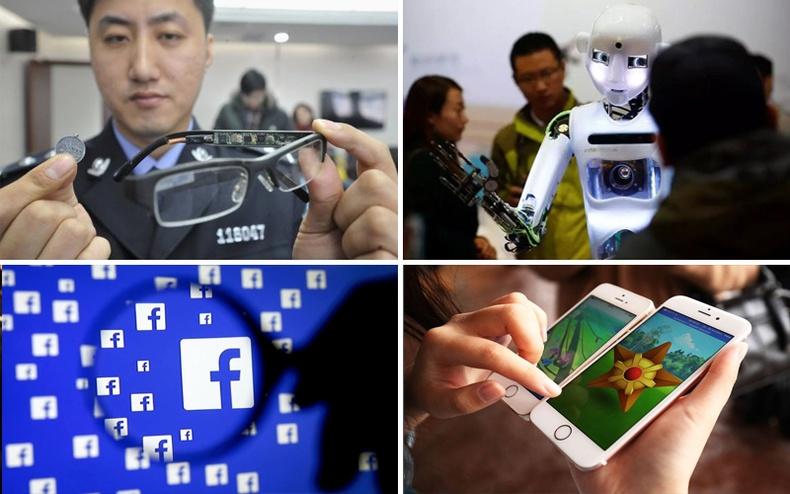 2017 онд техник технологиор тэргүүлж буй 15 орон