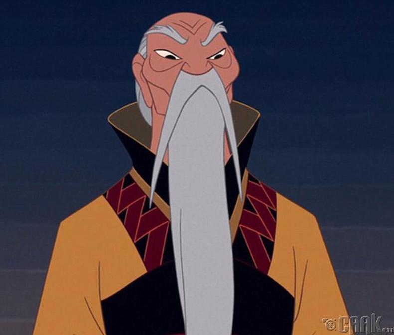 """Эзэн хаан - """"Mulan"""""""