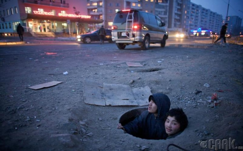 Улаанбаатар, Монгол