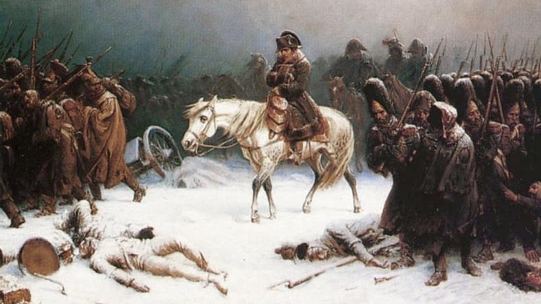 Наполеоны ухралт - 1812 он