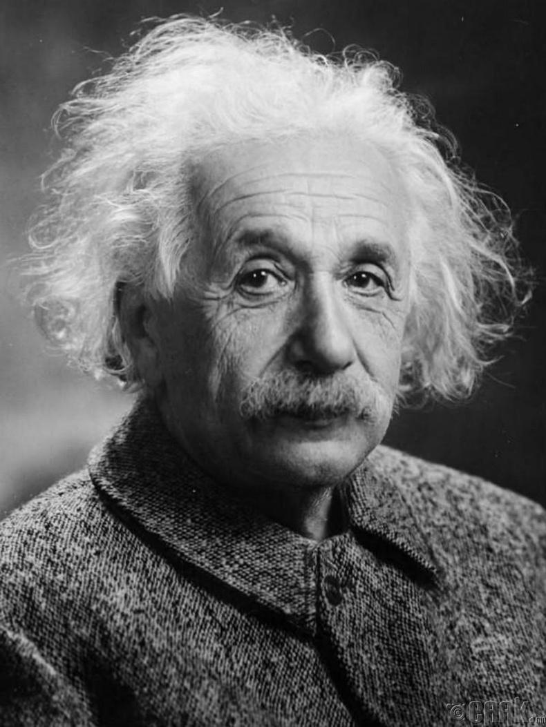 Альберт Эйнштейн, IQ – 190