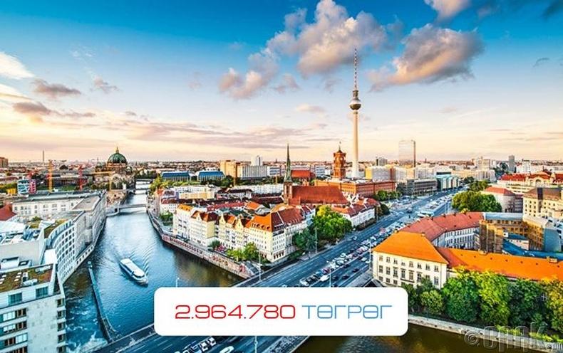 Берлин, Герман