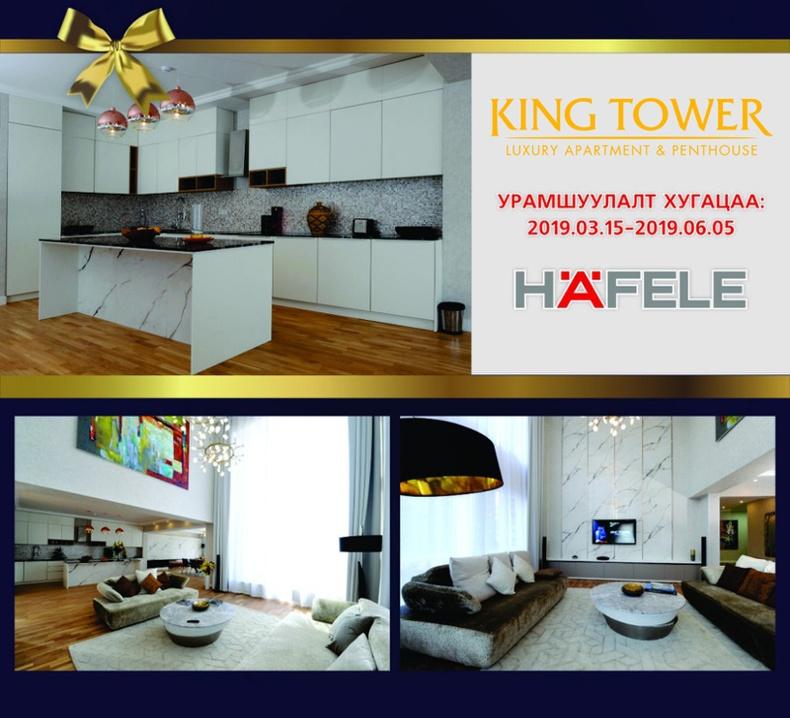 """King Tower: Германы """"Hafele"""" брэндийн тоноглолтой  иж бүрэн гал тогооны тавилга бэлгэнд аваарай"""
