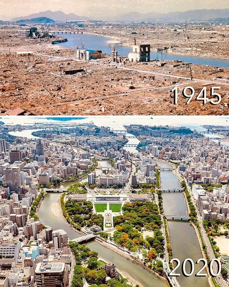 Хирошима 75 жилийн дараа