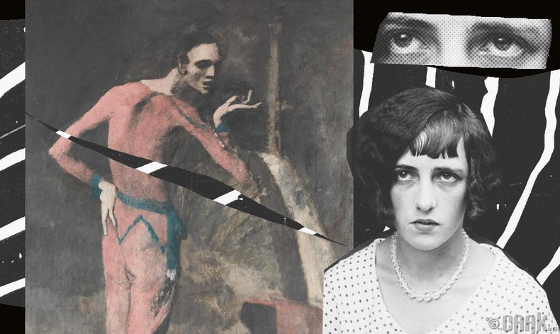 """Пабло Пикассогийн """"Жүжигчин"""" зураг"""