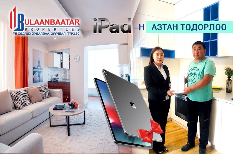 Ub Properties: Ээлжит iPad-ны азтан тодорлоо