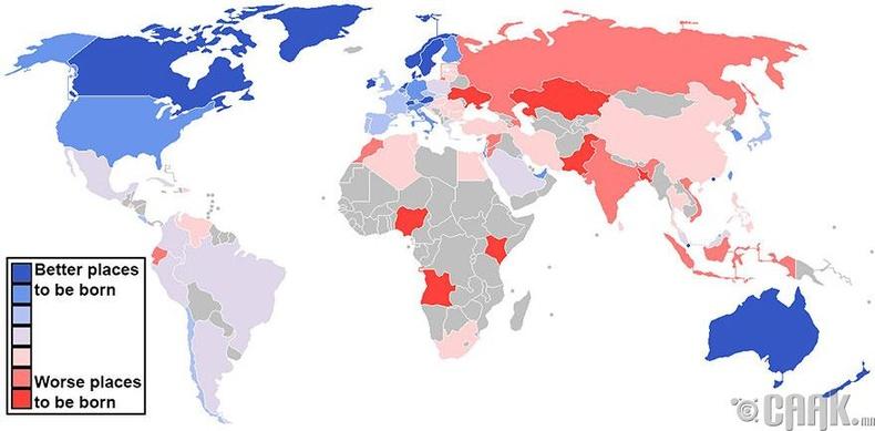 Төрөхийн эндэгдэл их болон бага, аюултай улс орнууд (Цэнхэр-тохиромжтой, улаан-тохиромжгүй)