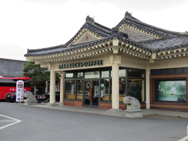Дорнын эртний хэв маягтай Starbucks Өмнөд Солонгост бий
