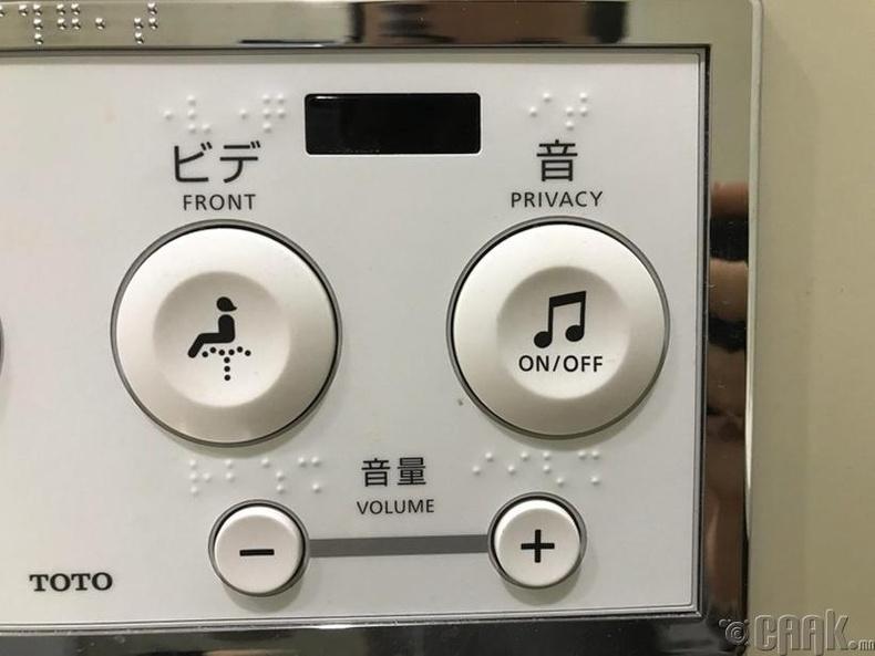 Ухаалаг суултуурын энэхүү товчлуур нь бие засах үед гарах чимээг дарах хөгжим тавьдаг (Япон)