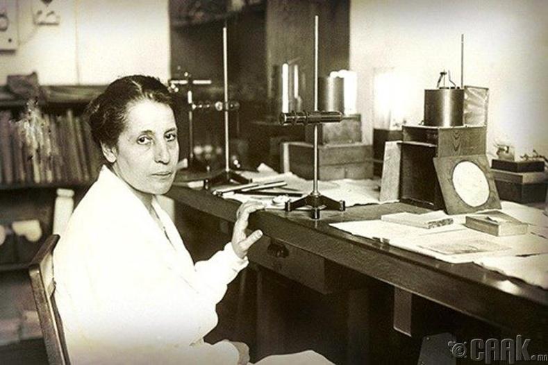 Лиза Мейтнер (Lise Meitner), 1878-1968