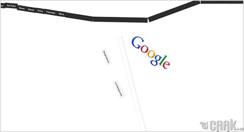 """""""Google""""-ийг сүйтгэх"""